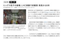 tearsheet-2019-08-27_18.Kyodo News